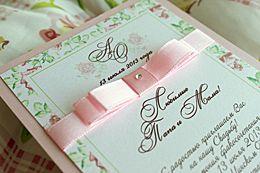 пригласительные на свадьбу Шебби-шик