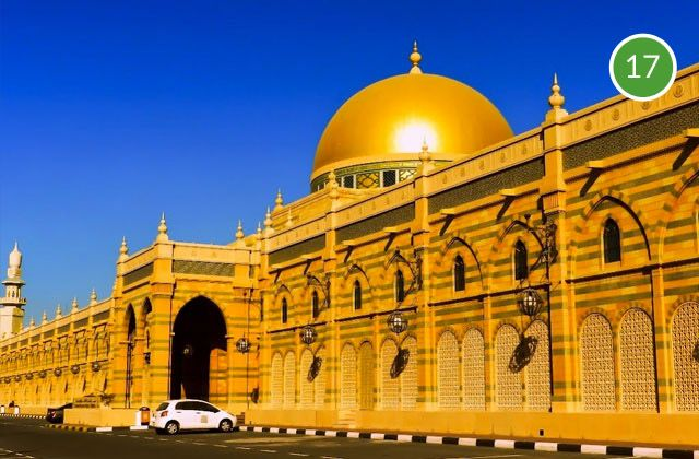 Sharjah Islamic Museum