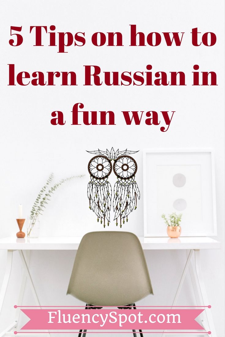 Free Online Russian Lessons | Learn the Russian Language