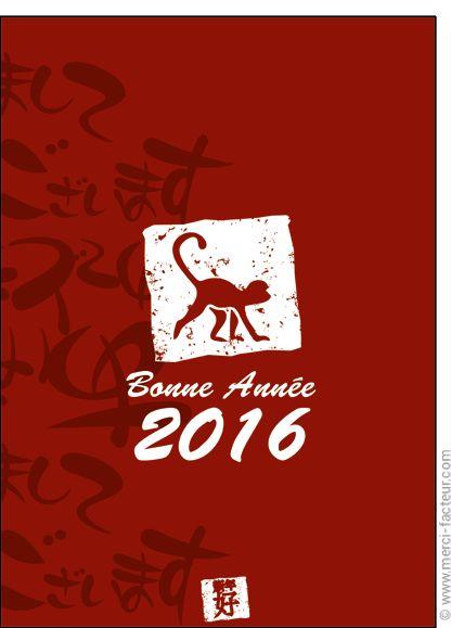 #carte #nouvelan #chinois #chine #signe #singe Carte La nouvelle ann�e chinoise pour envoyer par La Poste, sur Merci-Facteur !