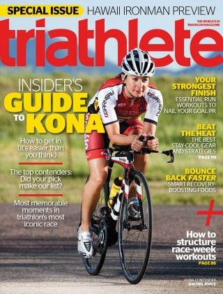 Sneak Peek: Triathlete Magazine's Kona Preview Issue