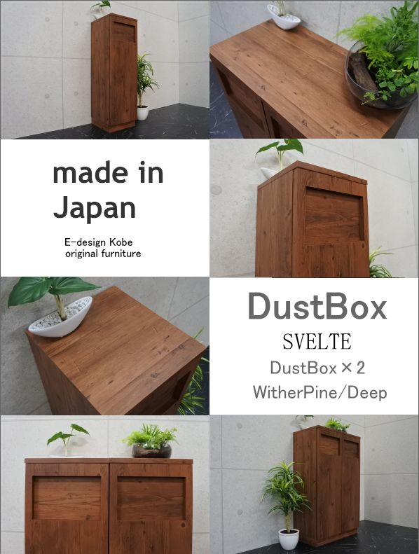 ゴミ箱 キッチン 45Lスリム 45Lゴミ箱 おしゃれなゴミ箱 スリムゴミ箱 ダストBOX ウィザーパイン/ディープ