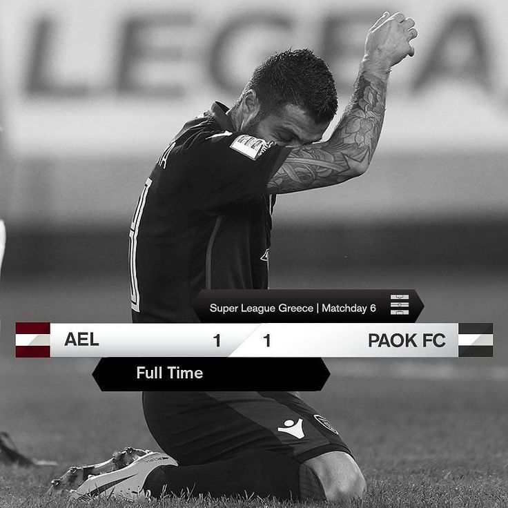#AELPAOK 1-1 #SuperLeague