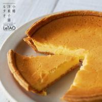 ルタオ チーズケーキ ヴェネチア ランデヴー 5号(2~4名様)