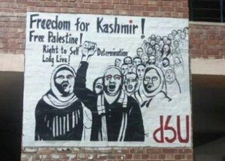 Amidst Ramjas row, 'Freedom for Kashmir' poster surfaces on Jawaharlal Nehru University campus