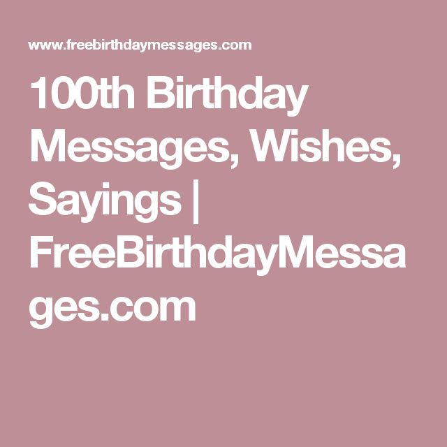 15 best Birthday Messages images on Pinterest | Birthday messages ...