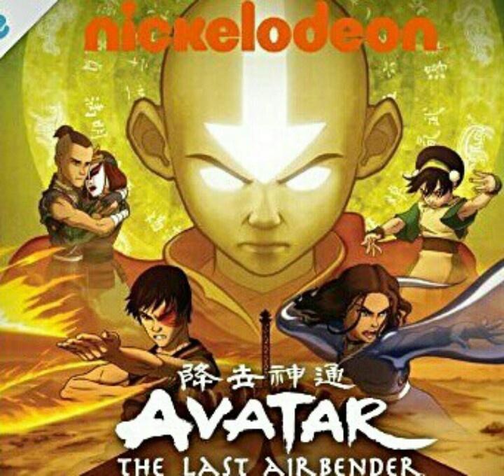 Avatar the last airbender! ) La leyenda de ang, El