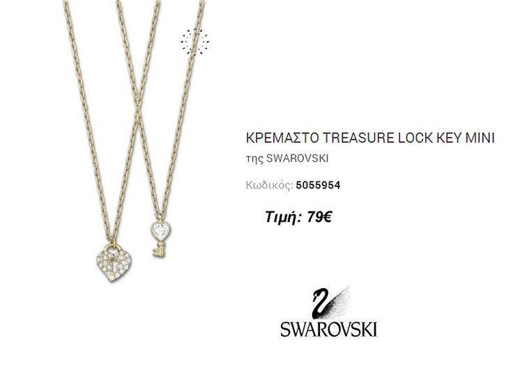 http://kosmima.gr/el/pendant-swarovski/21841-kremasto-treasure-lock-key-mini.html