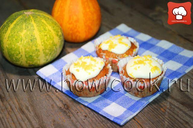 HowICook: Маффины из сладкой тыквы с глазурью от Джейми Олив...