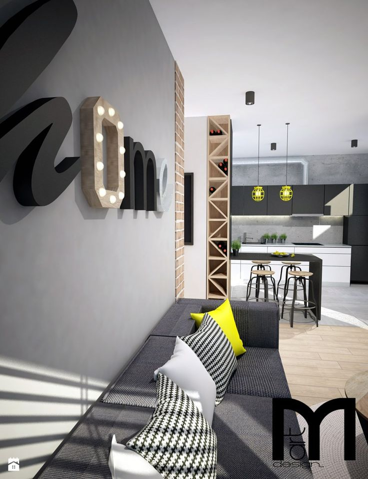 56 idées comment décorer son appartement! Voyez les propositions des