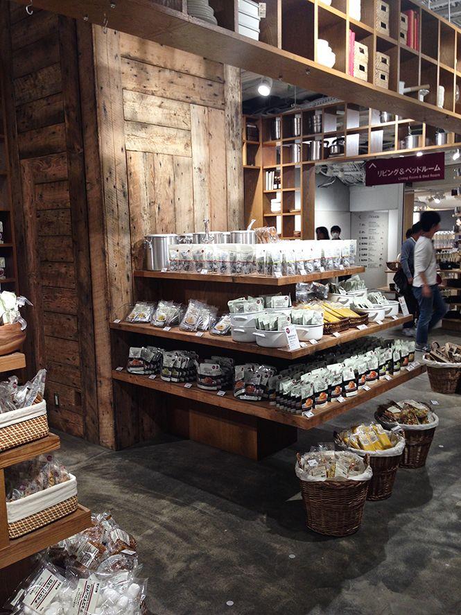 Tokyo kyoto 4 daikanyama et le mus e ghibli magasin - Les petites assiettes la fourchette ...