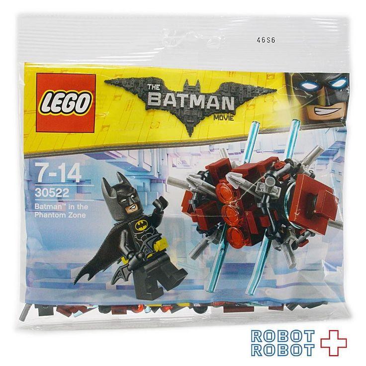LEGO レゴ 30522 バットマン インザファントムゾーン LEGO 30522 Batman Movie BATMAN IN THE PHANTOM ZONE #batman #レゴ #レゴ買取 #LEGO #プレイモービル #プレイモービル買取 #playmobil #おもちゃ #おもちゃ買取 #フィギュア買取 #アメトイ買取 #vintagetoys #中野ブロードウェイ #ロボットロボット #ROBOTROBOT #中野 #WeBuyToys #バットマン #バットマン買取