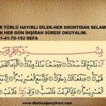 Her hangi bir dileğiniz için aşağıdaki dua tertibi yapılır. Zilzal suresi(3 defa) Bismillahirrahmanirrahim. İza zülziletil erdu …