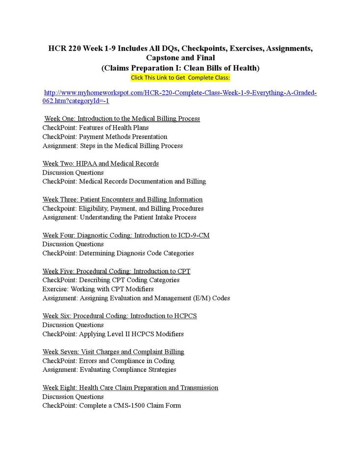 Hca  Ver  Complete Class Week  Includes All Assignments