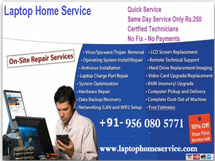 LaptopHomeService is providing door to door computer repairing service in your local areas in Delhi Ncr or its surrounding areas at very cost effective price by authorized and certified computer technicians. Visit our website to know more information.