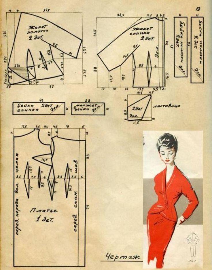 платье-костюм,46-48р.