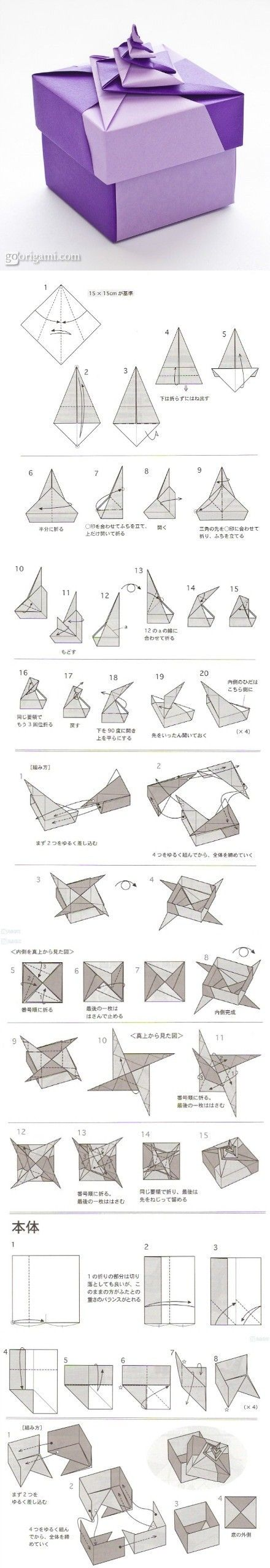 origami spiral top box by tomoko fuse diagrams in chinese