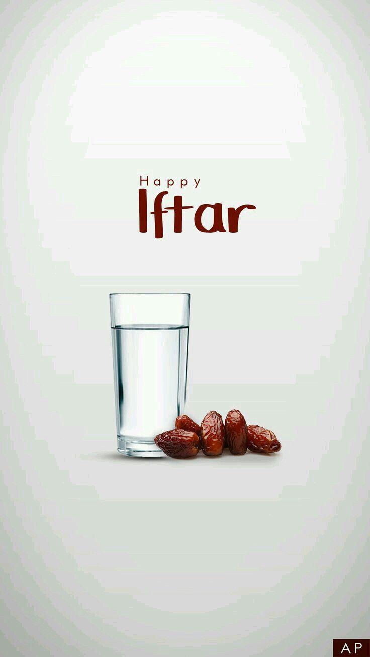 Pin By Anaya On Marhaba Ramzan Ramadan Iftar Place Card Holders