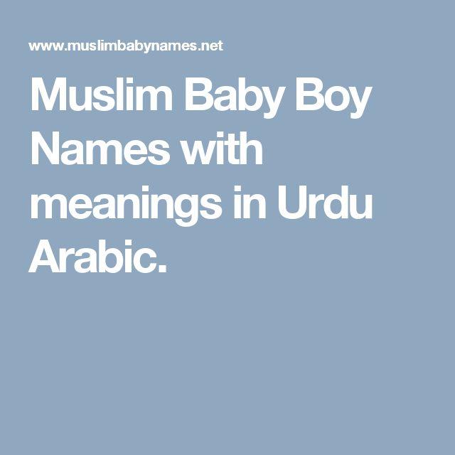 Muslim Baby Boy Names with meanings in Urdu Arabic.