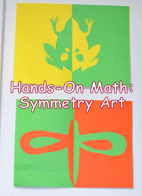 Hands-on math: Positive-Negative Symmetry Art (with instructions)  What a fun introduction to geometry!
