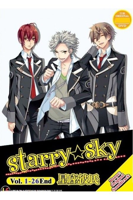Starry Sky Vol.1-26End Anime DVD Bonus Soundtrack CD