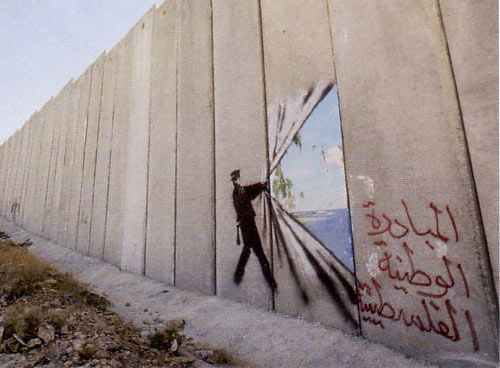Gaza Wall. A parallel to the one in Warsaw all those years ago .... But apparently the Israelis miss the awful irony.