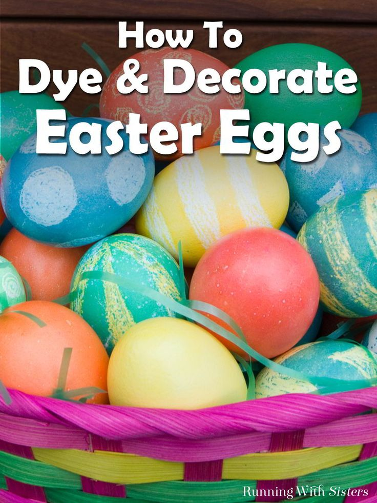 130 Best Images About Holidays Easter Eggs On Pinterest