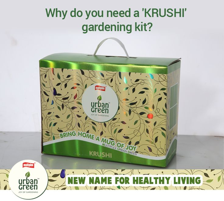 Multiplex Urban Green offers urbanites a complete package for Home Gardening, right from seed to harvest. Want to grow your own #vegetables at home? Order our Krushi Gardening Kit now - goo.gl/OqoT9S