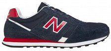 New Balance M554NRW férfi lifestyle cipő