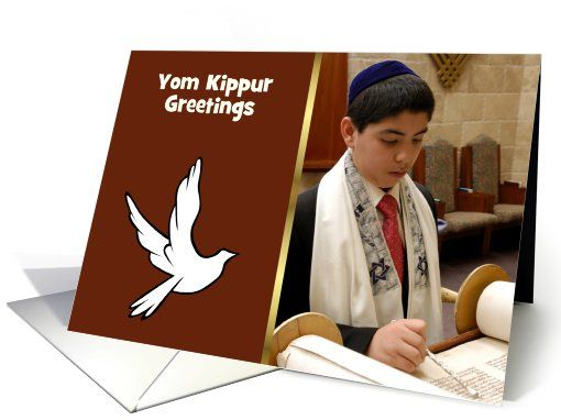 Yom Kippur Day of Atonement Jewish Holiday photo card custom text card