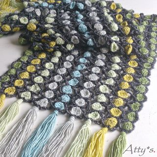 This would be a great wrap for summer blanket