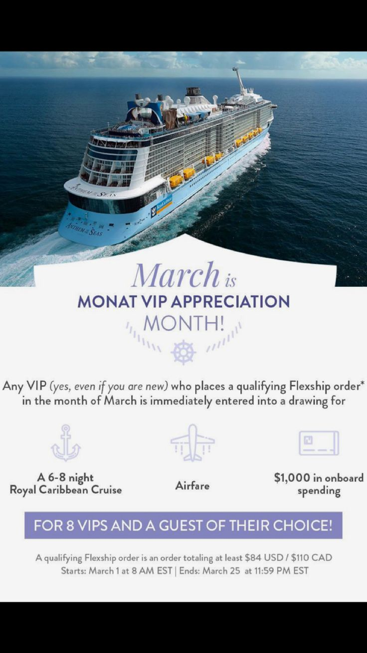 File this under: #MONATvip Perks ☺️  And don't forget, every qualifying Flexship in March will also receive a FREE Only for You Super Moisture Masque.  💁 mashashealthyhair.mymonat.com