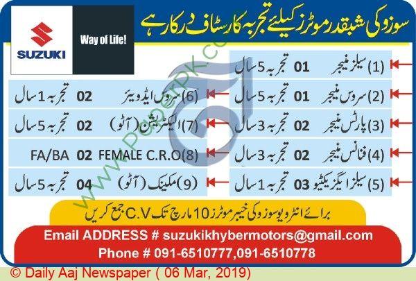 Finance Manager jobs in Pak Suzuki Peshawar 2019 | jobs in
