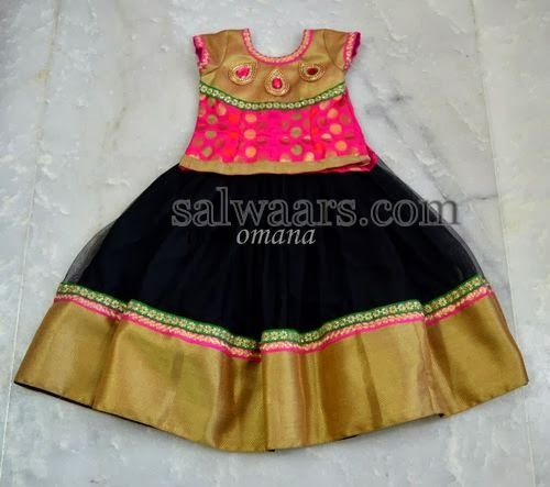 Black Silk Kids Skirt