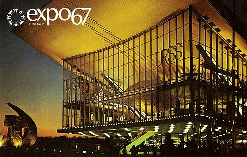 Expo 67 - Soviet Union