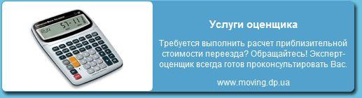 товары для животных, купить сухой корм в Минске