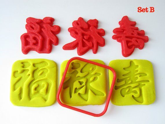 """3/"""" Gift present special party baking biscuit cookie cutter mold"""