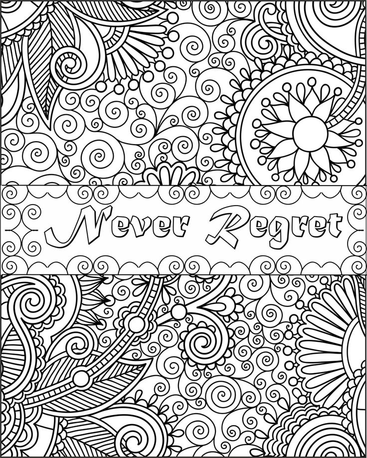 inspirational coloring pages for adults - the 25 best quote coloring pages ideas on pinterest