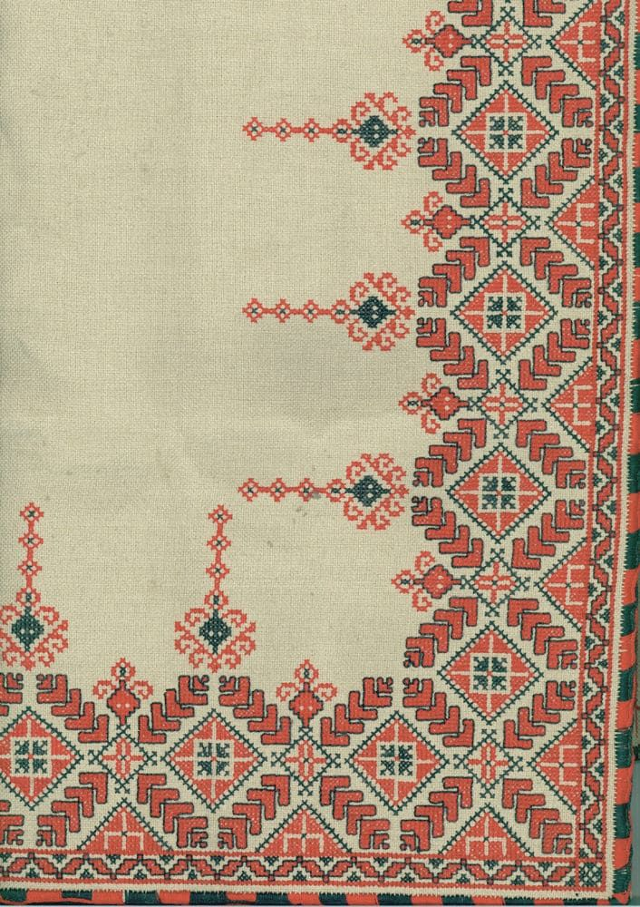 Yorke Antique Textiles