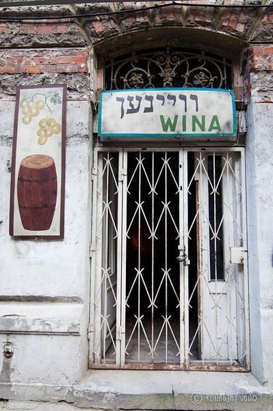 Jewish quater in Warsaw, Poland