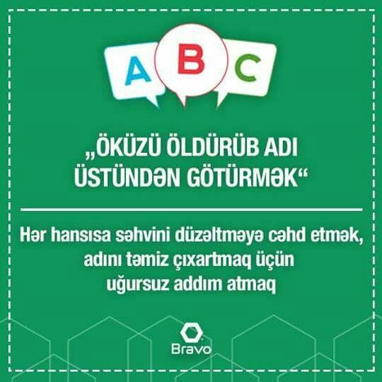 2001-ci ildən bəri hər ilin bu günü Azərbaycan Əlifbası və Azərbaycan Dili Günü kimi qeyd olunur. Dilimizi öyrənək, onu inkişaf etdirək və qoruyaq!  Starting from 2001, each year has been celebrated as Azerbaijani Alphabet and Azerbaijani Language Day. Let's learn our language, improve and preserve it!