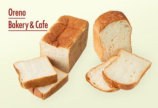 ヴァンサンカンブログ2ch セレブブログ 2ちゃんねる エレブロガー 2ch part13 25ans 2ch part10 25ans エレ ブロガー 2ch 11 技あり超美味パンで朝食を華やかに 俺のBakeryCafe俺の生食パンマスカルポーネとハチミツの食パン凄腕シェフの料理をカジュアルリーズナブルにいただけると大人気の俺の株式会社が手がけるベーカリーカフェ上質な素材を