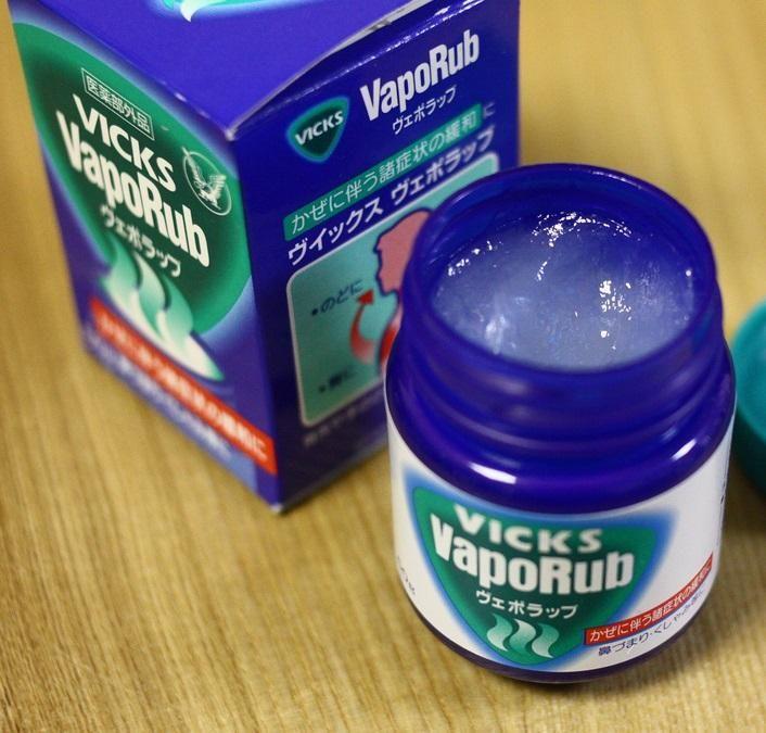 Quando você conhecer todos os usos do Vick Vaporub, vai sair de casa e correr para comprar! #vickvaporub #vicks