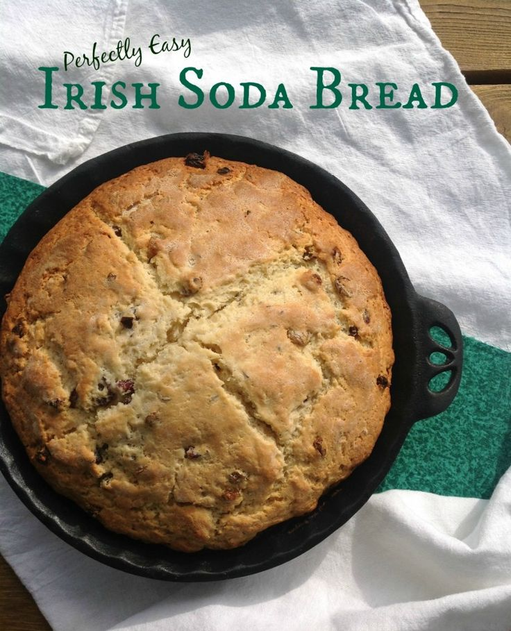easy irish soda bread amazingly easy irish soda bread amazingly easy ...