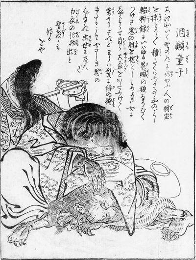SekienShuten-doji - 酒呑童子 - Wikipedia
