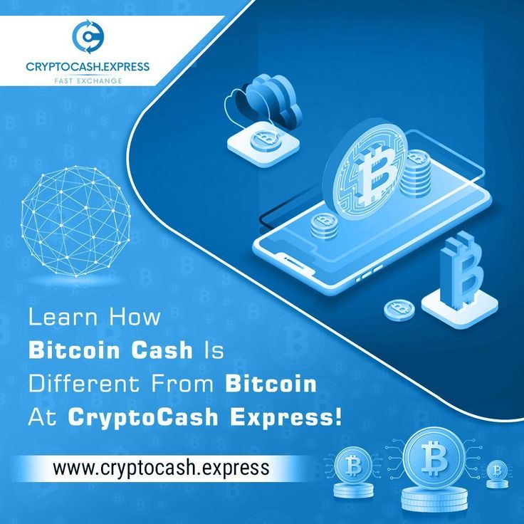 bitcoin cash difference