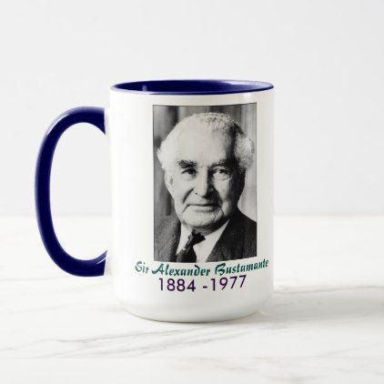 2017 Jamaica Independence Celebration Mug  $20.05  by RicasGifts  - cyo diy customize personalize unique