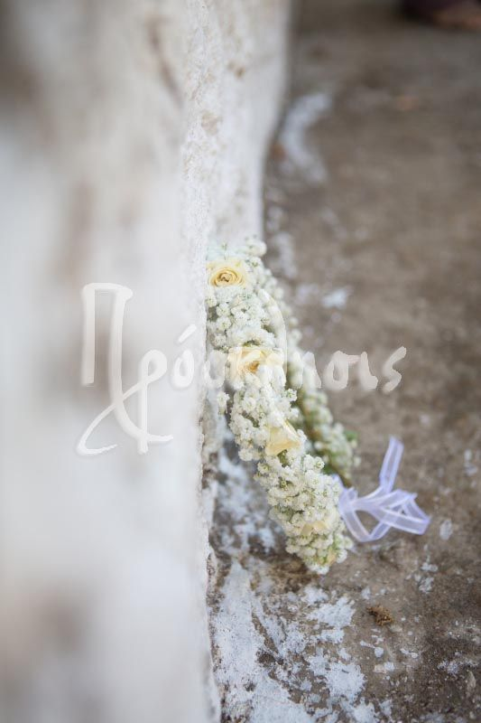 plan your wedding in greece