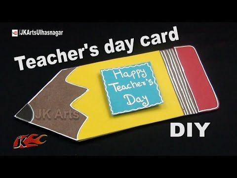 DIY Teacher's Day Card Making Idea | How To |Craftlas - YouTube