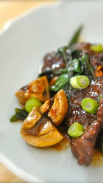 Recreate Pei Wei's Mongolian beef at home with this recipe.  Fresh mushrooms, green onions, and beef make for one delicious meal.